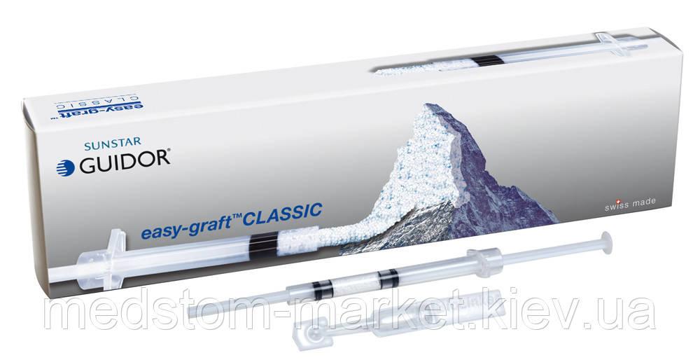Easy-graft™(Изи-графт), 250, набор на 1 имплантант  0.25 мл  DS Dental