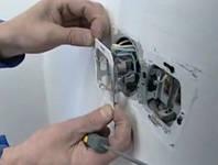 Электрики Киев