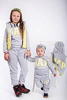 Двухсторонний теплый костюм для девочки и мальчика