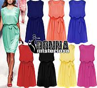 Сукня Періс (шифон) 8 кольорів
