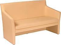 [ Диван офисный Nostalgie DUO H-17 + подарок ] Двухместный диван с подлокотниками и нишей для ног