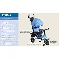 Детский трехколесный велосипед Super Trike VT1406 голубой (надувные колеса)