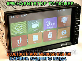 Автомагнитола 2 Din Pi 703 Bluetooth GPS TV-тюнер. Магнитола 703, фото 3