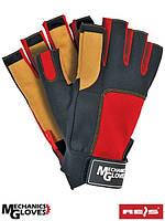 Перчатки для фитнеса без пальцев Польша RMC-LIBRA BCY