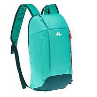 Рюкзак компактный бирюзовый мятный (велосипедный, легкий, детский и городской )