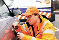 Открытие авто без внешних и внутренних повреждений оперативный выезд по Днепропетровску