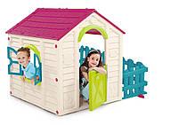Домик для детей My Garden House