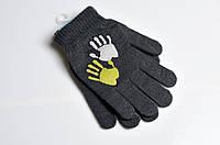 Перчатки детские вязанные с начесом 2-9 лет для мальчика