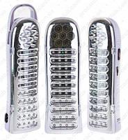 Лампа 6811TP на smd светодиодах