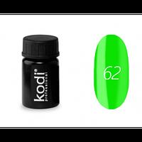 Гель-краска  Kodi Professional  №62