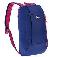 Рюкзак синий с розовыми шлейками (фукси) (легкий, городской, велосипедный) 10 Л