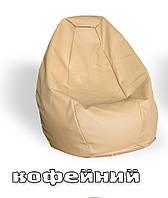 """Кресло-мешок груша """"Гном"""" из кожзаменителя. Разные цвета."""