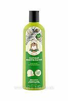 Рецепты бабушки Агафьи шампунь для волосся Настоянка Живлення та Зміцнення Кедровий 280мл