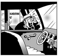 Захлопнулась дверь авто а ключи внутри? Что делать? Днепропетровск