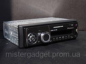 Магнитола Pioneer 1092 MP3, USB, AUX, FM Автомагнитола 1092 копия, фото 2