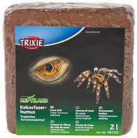 Наполнитель-кокосовый субстрат для террариума Трикси (Trixie), 2л/160гр