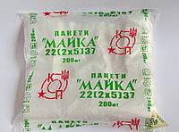 Пакет фасовочный Майка КП 22 (2х5) 37 200 шт