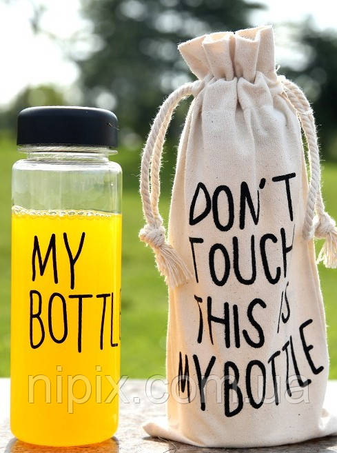 "Бутылка ""My Bottle"" в чехле"