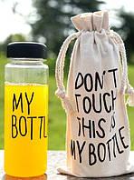 """Бутылка """"My Bottle"""" в чехле, фото 1"""