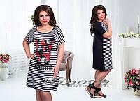 Вискозное платье-туника Селена(размеры 50-56)