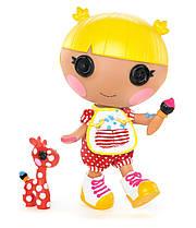 Кукла лалалупси сестричка Блестинка оригинал СРЕДНЯЯ Littles Doll-Scribbles Squiggle Splash