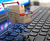 Как выбрать правильный интернет-магазин!?