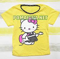 Детская футболка для девочки р. 104-110 ткань КУЛИР-ПИНЬЕ 100% тонкий хлопок ТМ JanSalin 3101 Желтый