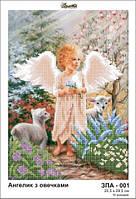 """Схема для вышивки бисером """"Ангел с овечками""""."""