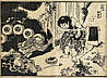 Книжная графика Katsushika Hokusai 1760-1849