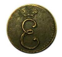 Полушка 1727 года  вензель Екатерины 1, копия редкой монеты медь №406