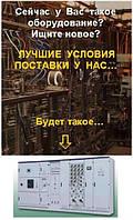 Комплектные электротехнические шкафы Rittal, Schneider Electric, Siemens, ABB, Moeller и т. п.