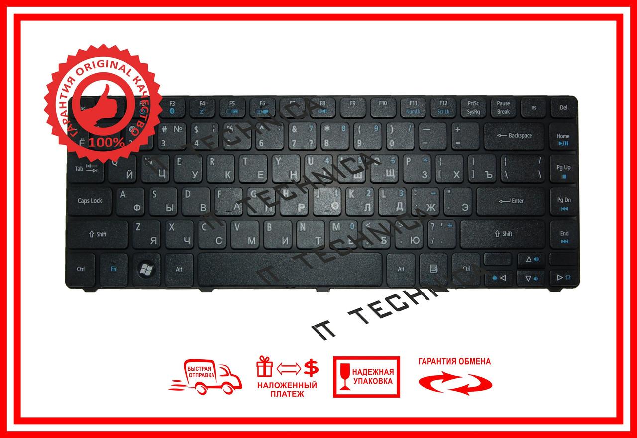 Клавиатура Acer Aspire 3410T 3750 3810 оригинал