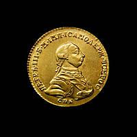 10 рублей 1762 года Петр 3 СПБ №432, фото 1