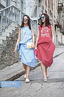 """Эффектное женское летнее лёгкое платье с защипом """"Алмаз"""" в разных цветах"""