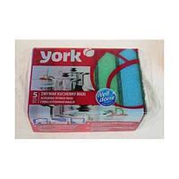 York Premium губки для посуды 5шт