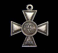 Георгиевский крест 3 степени Св. Георгий Б М №741, фото 1