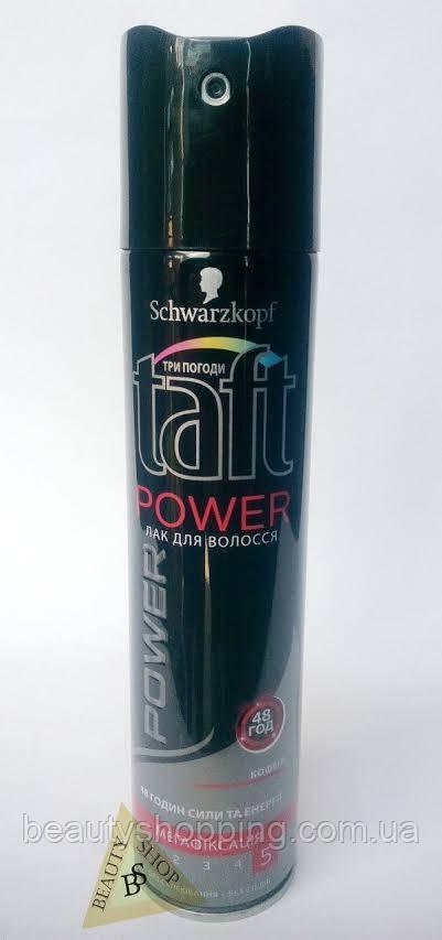 Лак для волос Taft Power Мегафиксация Три погоды 48 часов