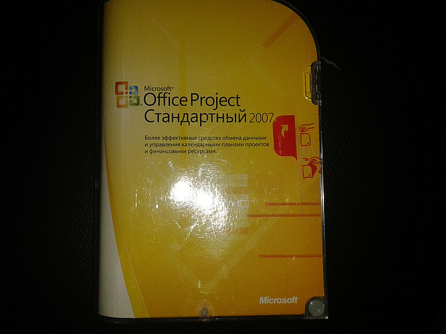 Microsoft Office Project Стандартный 2007, 076-03763, BOX