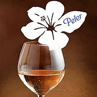 Ажурная рассадочная карточка Цветок, белая