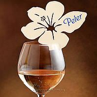Ажурная рассадочная карточка Цветок, айвори