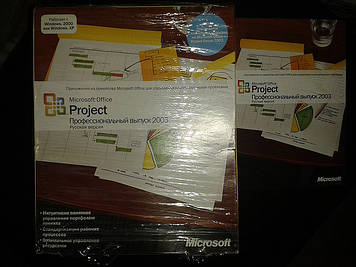 Microsoft Office Project Pro 2003 Rus, H30-00543, BOX