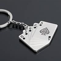 Брелок для ключей Покер