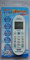 Универсальный пульт дистанционного управления для кондиционеров всех типов и торговых марок. QUNDA 6000 IN 1.