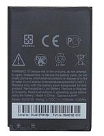 Аккумулятор для HTC G11 G12 DesireS Desire Z Incredible S Mozart S510 A7272 A9393 BG32100 1450 mAh