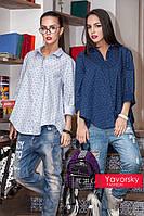 """Стильная женская свободная рубашка """"Армани"""" в разных цветах"""