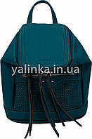 Сумка-рюкзак Морская Волна 1 Вересня 26х14х27 (553070)