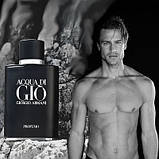 Giorgio Armani Acqua di Gio Profumo парфюмированная вода 100 ml. (Армани Аква ди Джио Профумо), фото 5