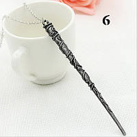 Кулон Волшебная палочка Гарри Поттера