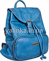 Сумка-рюкзак Бирюза 1 Вересня 31х12х30 (553078)