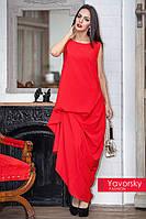 женское элегантное платье в пол с защипом Амур в разных цветах